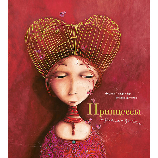 Принцессы: неизвестные и забытые (иллюстр. Дотремер Р.)Стихи<br>Характеристики:<br><br>• ISBN:978-5-389-12988-7 ;<br>• тип игрушки: книга;<br>• возраст: от 7 лет;<br>• вес: 764 гр; <br>• автор: Лешермейер Филлипп;<br>• художник: Дотремер Ребекка;<br> • количество страниц: 96 (офсет);<br>• размер: 30х27,5х1 см;<br>• материал: бумага;<br>• издательство: Махаон.<br>Книга «Принцессы: неизвестные и забытые» - это великолепный образец иллюстраторского искусства, тексты, удивительно гармонично дополняющие и обогащенные иллюстрации, тонкий юмор пленит не только юных читателей, но и их родителей, бабушек и дедушек.<br>Ребекка Дотремер - известный французский иллюстратор, автор визуального ряда рекламной компании парфюмерии Kenzo. Ее книга Принцессы стала культовой во Франции.<br><br>Книгу «Принцессы: неизвестные и забытые» издательства Махаон можно купить в нашем интернет-магазине.<br>Ширина мм: 310; Глубина мм: 275; Высота мм: 15; Вес г: 1033; Возраст от месяцев: 84; Возраст до месяцев: 2147483647; Пол: Унисекс; Возраст: Детский; SKU: 7427714;
