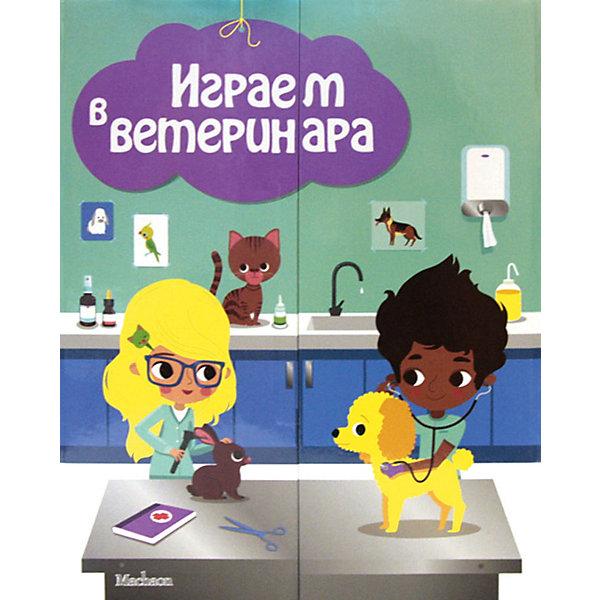 Играем в ветеринараКнижки-панорамки<br>Характеристики:<br><br>• ISBN: 978-5-389-05475-2;<br>• тип игрушки: книга;<br>• возраст: от 3 лет;<br>• вес: 352 гр; <br>• автор: Боманн Анн-Софи;<br>• художник: Брюнейер Люси;<br>• количество страниц: 1 (картон);<br>• размер: 20х24х1,2 см;<br>• материал: бумага;<br>• издательство: Махаон.<br><br>Книга  Махаон «Играем в ветеринара» - это книжка-панорамка и более 60 предметов в ней для игры, включая шкаф-аптечку, карточки с информацией о животных и их породах, талоны для записи к врачу, стол для осмотра больных, паспорта здоровья и многое многое другое.<br>Для детей старше 3-х лет.<br><br>Книгу «Играем в ветеринара» от издательства Махаон можно купить в нашем интернет-магазине.<br>Ширина мм: 242; Глубина мм: 201; Высота мм: 12; Вес г: 628; Возраст от месяцев: 36; Возраст до месяцев: 72; Пол: Унисекс; Возраст: Детский; SKU: 7427777;