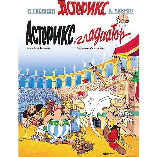 Астерикс ГладиаторКомиксы для детей<br>Характеристики:<br><br>• ISBN:978-5-389-12384-7 ;<br>• тип игрушки: книга;<br>• возраст: от 7 лет;<br>• вес: 543 гр;<br>• автор: Р. Госсини;<br>• количество страниц: 48 (офсет);<br>• размер: 29,5х22х1 см;<br>• материал: бумага;<br>• издательство: Махаон.<br><br>Книга Махаон «Астерикс Гладиатор»  рассказывает о, пожалуй, самых знаменитых героях комиксов, о приключениях которых написано более 30 историй. Создателями серии являются известный французский писатель Рене Госинни и его соотечественник художник Альбер Удерзо. Завоевавшие огромную популярность, комиксы расходятся по всему миру многомиллионными тиражами; по их мотивам сняты художественные и мультипликационные фильмы. <br><br>Префект Галлии собрался в Рим и просто голову себе сломал: какой же подарок преподнести Цезарю? Вдруг его осенило: а что, если подарить правителю… одного из неукротимых? Задумано – сделано: галл схвачен, галера префекта спешит доставить пленника в Рим. Однако в деревушке наших друзей уже созрел план спасения: немедленно отправиться на поиски друга. Конечно, соваться в лагерь врага слишком рискованно. Но только не для Астерикса и Обеликса!<br><br>Книгу «Астерикс Гладиатор» от издательства Махаон можно купить в нашем интернет-магазине.<br>Ширина мм: 295; Глубина мм: 220; Высота мм: 10; Вес г: 543; Возраст от месяцев: 84; Возраст до месяцев: 2147483647; Пол: Унисекс; Возраст: Детский; SKU: 7427816;