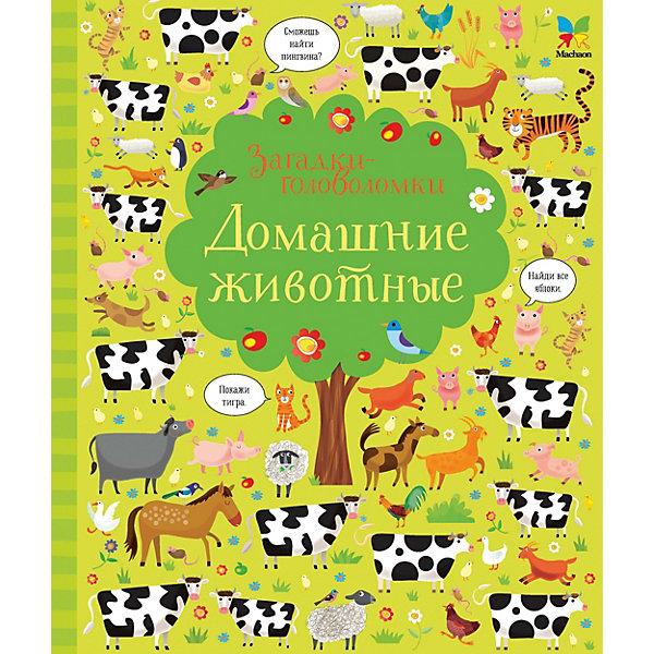 Домашние животныеТесты и задания<br>Характеристики:<br><br>• ISBN:978-5-389-13116-3 ;<br>• тип игрушки: книга;<br>• возраст: от 3 лет;<br>• вес: 820 гр;<br>• автор: Керстин Робсон;<br>• художник: Г. Лукас;<br>• количество страниц: 36 (офсет);<br>• размер: 24x29x1,6 см;<br>• материал: бумага;<br>• издательство: Махаон.<br><br>Книга «Домашние животные» от издательства Махаон из серии «Загадки-головоломки» станет отличным дополнением в книжной коллекции детей от трех лет.<br>Пушистые овечки, забавные кролики, крошечные цыплята, милые ослики и свинки-лежебоки… На каждой странице этой великолепно проиллюстрированной книжки – множество самых разных домашних животных, которых нужно разыскать, сосчитать и сравнить. Знакомьтесь с домашними животными, выполняйте задания, развивайте внимание, мышление и воображение.<br>Книга напечатана на качественной бумаге. Иллюстрации очень яркие и красочные. А шрифт всегда разборчивый и четкий, чтобы и у маленьких, и у взрослых читателей не возникало проблем со зрением.<br>Книгу «Домашние животные» от издательства Махаон можно купить в нашем интернет-магазине.<br>Ширина мм: 295; Глубина мм: 245; Высота мм: 16; Вес г: 850; Возраст от месяцев: 36; Возраст до месяцев: 72; Пол: Унисекс; Возраст: Детский; SKU: 7427921;