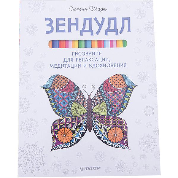 Зендудл Рисование для релаксации, медитации и вдохновенияРаскраски-антистресс<br>Характеристики:<br><br>• возраст: от 12 лет;<br>• материал: бумага;<br>• автор: Шадт Сюзанн;<br>• переводчик: Кочнева И.;<br>• ISBN:  978-5-496-01607-0;  <br>• количество страниц: 80 (офсет);<br>• вес: 264 гр;<br>• размер: 25х20х0,7 см.<br><br>Книга «Рисование для релаксации, медитации и вдохновения»  подходит для детей от 12 лет. Зендудл - ставшая популярной техника рисования, с помощью которой можно не только создавать интересные и очень своеобразные произведения искусства, но и улучшать свое психологическое состояние. Все формы, линии и знаки зендудла имеют значение, как и цвета, разумеется. <br><br>Используя их в своих рисунках, вы можете выразить свои переживания, погрузиться в размышления, найти гармонию с собой и даже помедитировать.  Эта книга расскажет вам о возможностях зендудла, раскроет смысл основных знаков и символов и подарит вдохновение для собственного творчества.<br><br> Книгу «Рисование для релаксации, медитации и вдохновения» можно купить в нашем интернет-магазине.<br>Ширина мм: 252; Глубина мм: 195; Высота мм: 1; Вес г: 259; Возраст от месяцев: 144; Возраст до месяцев: 2147483647; Пол: Унисекс; Возраст: Детский; SKU: 7428548;