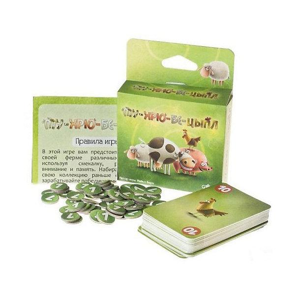 Настольная игра GaGa Games Му-хрю-бе-цыплНастольные игры для всей семьи<br>Характеристики товара:<br><br>• возраст: от 8 лет;<br>• комплект: карточки, правила игры;<br>• размер упаковки: 12х9х3 см.;<br>• состав: картон;<br>• упаковка: картонная коробка;<br>• вес в упаковке: 50 гр.;<br>• бренд, страна: GaGa Games, Россия;<br>• страна-производитель: Россия.<br><br>Настольная игра для детей и всей семьи  «Му-хрю-бе-цыпл» от GaGa Games - это Увлекательная логическая игра для детей и взрослых. <br><br>Все животные разбежались! Приманивайте и собирайте в свою коллекцию озорных обитателей фермы в простой и веселой карточной игре Му-хрю-бе-цыпл! Увлекательный способ собрать всю семью за одним столом и посоревноваться в наблюдательности и умении быстро считать в уме.<br><br>Настольную игру для детей и всей семьи  «Му-хрю-бе-цыпл», GaGa Games можно купить в нашем интернет-магазине.<br>Ширина мм: 120; Глубина мм: 90; Высота мм: 25; Вес г: 48; Возраст от месяцев: 96; Возраст до месяцев: 2147483647; Пол: Унисекс; Возраст: Детский; SKU: 7431548;