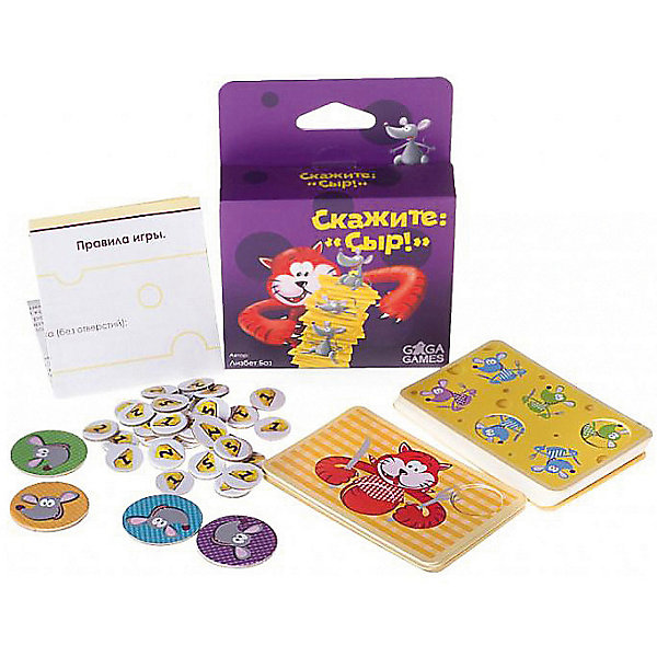 Настольная игра GaGa Games Скажите: Сыр!Настольные игры для всей семьи<br>Характеристики товара:<br><br>• возраст: от 8 лет;<br>• комплект: карточки, правила игры;<br>• размер упаковки: 12х9х3 см.;<br>• состав: картон;<br>• упаковка: картонная коробка;<br>• вес в упаковке: 50 гр.;<br>• бренд, страна: GaGa Games, Россия;<br>• страна-производитель: Россия.<br><br>Настольная игра для детей и всей семьи  «Скажите: Сыр!» от GaGa Games - это Увлекательная логическая игра для детей и взрослых, в которой участникам предстоит выкладывать свои карты на стол таким образом, чтобы к концу игры как можно больше мышей их цвета пировали на гигантском куске сыра. <br><br>Эта быстрая и полезная во всех отношениях игра для детей и взрослых понравится любителем головоломок и логических задачек, которые можно не просто разгадывать, но и создавать, соперничая с другими игроками.<br><br>Настольную игру для детей и всей семьи  «Скажите: Сыр!», GaGa Games можно купить в нашем интернет-магазине.<br>Ширина мм: 120; Глубина мм: 90; Высота мм: 25; Вес г: 48; Возраст от месяцев: 96; Возраст до месяцев: 2147483647; Пол: Унисекс; Возраст: Детский; SKU: 7431549;