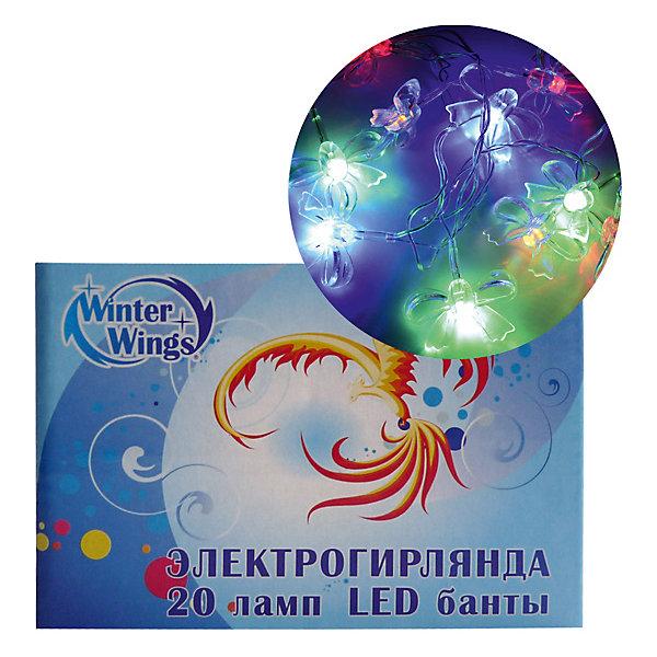 Гирлянда электрическая LED БАНТЫ Winter WingsНовогодние электрогирлянды<br>Гирлянда электрическая LED БАНТЫ, 20 ламп, разноцветные<br>Ширина мм: 300; Глубина мм: 300; Высота мм: 200; Вес г: 127; Возраст от месяцев: 36; Возраст до месяцев: 2147483647; Пол: Унисекс; Возраст: Детский; SKU: 7433979;