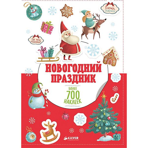 Новогодний праздникНовогодние книги<br>Характеристики товара:<br><br>• ISBN: 9785001150503;<br>• возраст: от 3 лет;<br>• состав: офсетная бумага;<br>• иллюстрации: цветные;<br>• переплет: твердая обложка;<br>• количество страниц: 64 стр.;<br>• формат: 21х15х1 см.; <br>• вес: 180 гр.;<br>• издательство:  Клевер Медиа Групп;<br>• страна: Россия.<br><br>Книга с наклейками «Новогодний праздник»  от издательства Clever понравится детям и поможет им увлекательно провести время, занимаясь творчеством. <br><br>Полная красочных и праздничных наклеек, данная книга станет украшением новогоднего вечера. В ней можно найти большое количество наклеек различных форм, которые можно приклеить на зеркала, телефон, шкафы и на многие другие поверхности. В комплекте также есть картинки с пожеланиями, которыми можно украсить конверты и открытки.<br><br>Ребенок сможет проявить фантазию и воображение, а также развить память и логическое мышление.<br><br>Книгу с наклейками «Новогодний праздник», 64 стр., Изд. Клевер Медиа Групп  можно купить в нашем интернет-магазине.<br>Ширина мм: 219; Глубина мм: 153; Высота мм: 10; Вес г: 183; Возраст от месяцев: 48; Возраст до месяцев: 72; Пол: Унисекс; Возраст: Детский; SKU: 7434335;