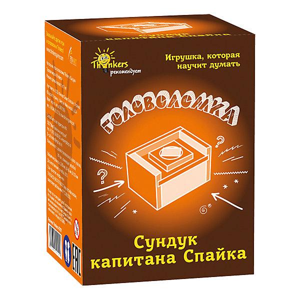 Головоломка Thinkers Сундук капитана СпайкаКлассические головоломки<br>Характеристики товара:<br><br>• возраст: от 7лет;<br>• материал: дерево;<br>• упаковка: картонная коробка;<br>• в комплекте: головоломка, легенда;<br>• размер упаковки: 11х8,5х7 см;<br>• вес упаковки: 400 гр.;<br>• страна производитель: Украина.<br><br>Головоломка Thinkers (Финкерс) Сундук капитана Спайка- одна из самых сложных и увлекательных игр для детей. В комплект входит захватывающая легенда о создании головоломки, что несомненно заинтересует малыша.<br><br>Головоломка изготовлена из натурального дерева, без использования красителей.<br><br>Головоломку Thinkers (Финкерс) Сундук капитана Спайка можно купить в нашем интернет-магазине.<br>Ширина мм: 115; Глубина мм: 85; Высота мм: 70; Вес г: 400; Возраст от месяцев: 84; Возраст до месяцев: 2147483647; Пол: Унисекс; Возраст: Детский; SKU: 7434961;