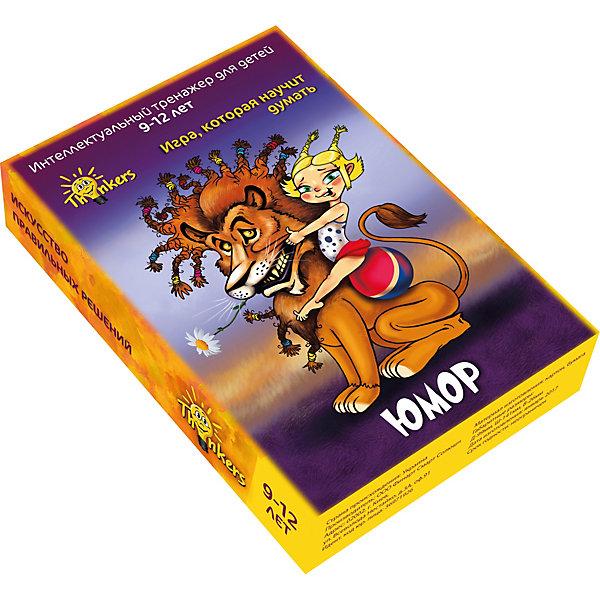 Настольная игра Thinkers ЮморОбучающие игры для дошкольников<br>Характеристики товара:<br><br>• возраст: от 9 лет;<br>• материал: картон;<br>• упаковка: картонная коробка;<br>• в комплекте: 100 каротчек, инструкция;<br>• размер упаковки: 10х14х2,5 см;<br>• вес упаковки: 340 гр.;<br>• страна производитель: Украина.<br><br>Настольная игра Thinkers (Финкерс) Юмор - одна из самых сложных и увлекательных игр для детей и взрослых. Для выполнения интелектуальных задачь нужно применить логику и смекалку.<br><br>В комплект игры входят карточки с заданиями, сложность которых варьируется по пятьбальной шкале. Правильность ответов можно проверить на обороте карточки. Играть могут неограниченое количество игроков.<br><br>Настольную игру Thinkers (Финкерс) Юмор можно купить в нашем интернет-магазине.<br>Ширина мм: 145; Глубина мм: 100; Высота мм: 25; Вес г: 342; Возраст от месяцев: 108; Возраст до месяцев: 144; Пол: Унисекс; Возраст: Детский; SKU: 7434965;