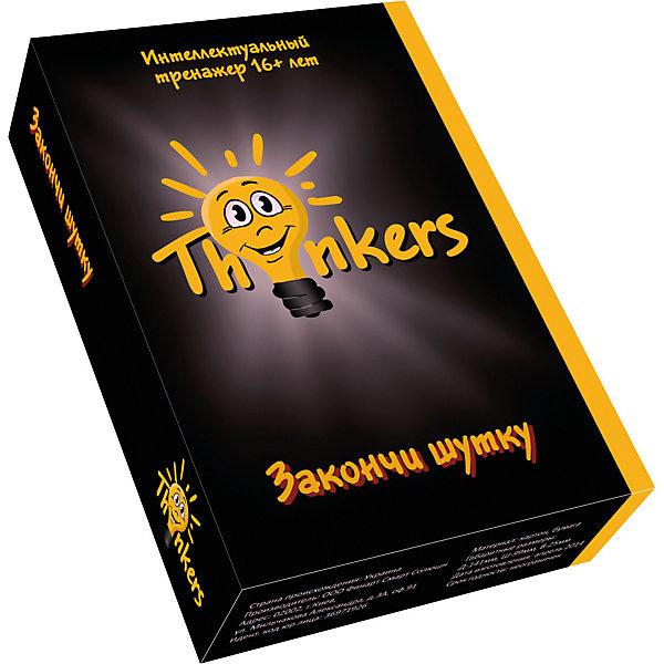 Настольная игра Thinkers Закончи шуткуОбучающие игры для дошкольников<br>Характеристики товара:<br><br>• возраст: от 16 лет;<br>• материал: картон;<br>• упаковка: картонная коробка;<br>• в комплекте: 100 каротчек, инструкция;<br>• размер упаковки: 10х14х2,5 см;<br>• вес упаковки: 340 гр.;<br>• страна производитель: Украина.<br><br>Настольная игра Thinkers (Финкерс) Закончи шутку - одна из самых сложных и увлекательных игр. Для выполнения интелектуальных задачь нужно применить логику, смекалку и остроумие.<br><br>В комплект игры входят карточки с заданиями, сложность которых варьируется по пятьбальной шкале. Правильность ответов можно проверить на обороте карточки. Играть могут неограниченое количество игроков.<br><br>Настольную игру Thinkers (Финкерс) Закончи шутку можно купить в нашем интернет-магазине.<br>Ширина мм: 145; Глубина мм: 100; Высота мм: 25; Вес г: 340; Возраст от месяцев: 192; Возраст до месяцев: 2147483647; Пол: Унисекс; Возраст: Детский; SKU: 7434967;