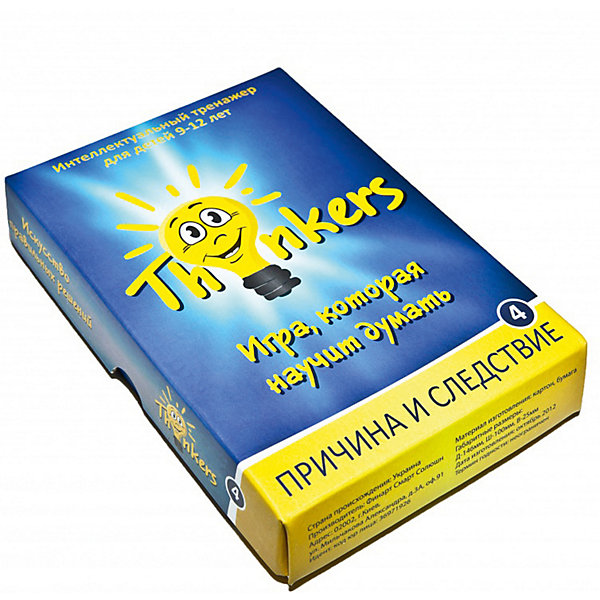 Настольная игра Thinkers Причина и следствиеОбучающие игры для дошкольников<br>Характеристики товара:<br><br>• возраст: от 9 лет;<br>• материал: картон;<br>• упаковка: картонная коробка;<br>• в комплекте: 100 каротчек, инструкция;<br>• размер упаковки: 10х14х2,5 см;<br>• вес упаковки: 350 гр.;<br>• страна производитель: Украина.<br><br>Настольная игра Thinkers (Финкерс) Причина и слествие - одна из самых сложных и увлекательных игр для детей и взрослых. Для выполнения интелектуальных задачь нужно применить логику и смекалку.<br><br>В комплект игры входят карточки с заданиями, сложность которых варьируется по пятьбальной шкале. Правильность ответов можно проверить на обороте карточки. Играть могут неограниченое количество игроков.<br><br>Настольную игру Thinkers (Финкерс) Причина и следствие можно купить в нашем интернет-магазине.<br><br>Ширина мм: 145<br>Глубина мм: 100<br>Высота мм: 25<br>Вес г: 336<br>Возраст от месяцев: 108<br>Возраст до месяцев: 144<br>Пол: Унисекс<br>Возраст: Детский<br>SKU: 7434969