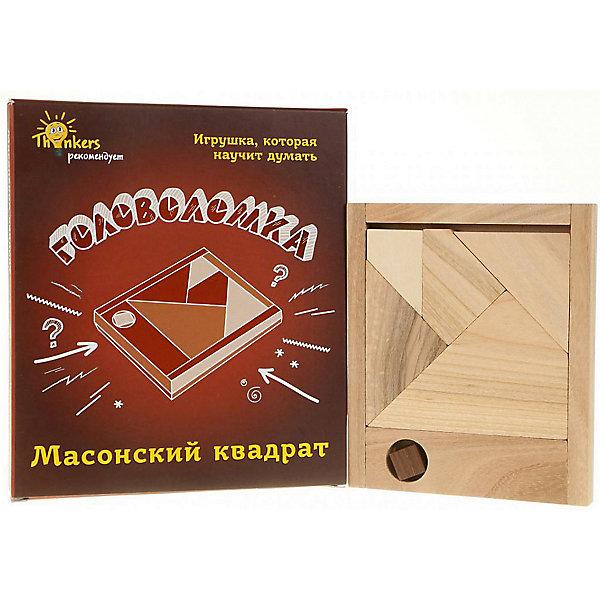 Головоломка Thinkers Масонский квадратКлассические головоломки<br>Характеристики товара:<br><br>• возраст: от 7лет;<br>• материал: дерево;<br>• упаковка: картонная коробка;<br>• в комплекте: головоломка, легенда;<br>• размер упаковки: 11х8,5х7 см;<br>• вес упаковки: 400 гр.;<br>• страна производитель: Украина.<br><br>Головоломка Thinkers (Финкерс) Масонский квадрат- одна из самых сложных и увлекательных игр для детей. В комплект входит захватывающая легенда о создании головоломки, что несомненно заинтересует малыша.<br><br>Головоломка изготовлена из натурального дерева, без использования красителей.<br><br>Головоломку Thinkers (Финкерс) Масонский квадрат можно купить в нашем интернет-магазине.<br>Ширина мм: 195; Глубина мм: 170; Высота мм: 15; Вес г: 259; Возраст от месяцев: 84; Возраст до месяцев: 2147483647; Пол: Унисекс; Возраст: Детский; SKU: 7434972;