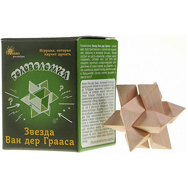 Головоломка Thinkers Звезда ван дер ГраасаКлассические головоломки<br>Характеристики товара:<br><br>• возраст: от 7лет;<br>• материал: дерево;<br>• упаковка: картонная коробка;<br>• в комплекте: головоломка, легенда;<br>• размер упаковки: 11х8,5х7 см;<br>• вес упаковки: 400 гр.;<br>• страна производитель: Украина.<br><br>Головоломка Thinkers (Финкерс) Звезда ван дер Грааса- одна из самых сложных и увлекательных игр для детей. В комплект входит захватывающая легенда о создании головоломки, что несомненно заинтересует малыша.<br><br>Головоломка изготовлена из натурального дерева, без использования красителей.<br><br>Головоломку Thinkers (Финкерс) Звезда ван дер Грааса можно купить в нашем интернет-магазине.<br>Ширина мм: 80; Глубина мм: 65; Высота мм: 65; Вес г: 62; Возраст от месяцев: 84; Возраст до месяцев: 2147483647; Пол: Унисекс; Возраст: Детский; SKU: 7434978;