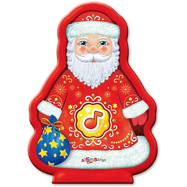 Музыкальная игрушка Азбукварик Новогодние игрушки Дед МорозДетские гаджеты<br>Характеристики товара:<br><br>• ISBN:4680019281568;<br>• возраст: от 3 лет;<br>• тип батареек: 2 x AAA / LR0.3 1.5V (мизинчиковые);<br>• наличие батареек: входят в комплект;<br>• состав: пластик;<br>• размер упаковки: 23 х 13 х 2,5 см.;<br>• размер игрушки: 11,5 x 8 см.;<br>• вес: 100 гр.;<br>• упаковка: блистер на картоне;<br>• бренд: Азбукварик;<br>• страна обладатель бренда: Россия.<br><br>Музыкальная игрушка «Дед Мороз» от российского бренда Азбукварик  сможет порадовать всех ребятишек, подарив хорошее настроение в преддверии долгожданного праздника непременно станет замечательным подарком к Новому году как для детей, так и для взрослых.<br><br>Данная игрушка выполнена в виде забавного Дедушки Мороза - одного из любимых персонажей многих детей. Представит перед ребенком шесть новогодних песенок, которые можно прослушать, нажимая на нотку. А мобильное приложение от Азбукварика подарит ещё больше песенок и веселья! Скачай книжку «Караоке» с помощью бонусного QR-кода на упаковке. <br> <br>Музыкальную игрушку «Дед Мороз» от Азбукварика  можно купить в нашем интернет-магазине.<br>Ширина мм: 132; Глубина мм: 25; Высота мм: 227; Вес г: 100; Возраст от месяцев: 36; Возраст до месяцев: 72; Пол: Унисекс; Возраст: Детский; SKU: 7436746;