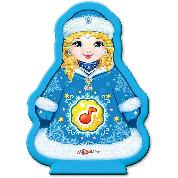 Музыкальная игрушка Азбукварик Новогодние игрушки СнегурочкаДетские гаджеты<br>Характеристики товара:<br><br>• ISBN:4680019281568;<br>• возраст: от 3 лет;<br>• тип батареек: 2 x AAA / LR0.3 1.5V (мизинчиковые);<br>• наличие батареек: входят в комплект;<br>• состав: пластик;<br>• размер упаковки: 23 х 13 х 2,5 см.;<br>• размер игрушки: 11,5 x 8 см.;<br>• вес: 100 гр.;<br>• упаковка: блистер на картоне;<br>• бренд: Азбукварик;<br>• страна обладатель бренда: Россия.<br><br>Музыкальная игрушка «Снегурочка» от российского бренда Азбукварик  сможет порадовать всех ребятишек, подарив хорошее настроение в преддверии долгожданного праздника непременно станет замечательным подарком к Новому году как для детей, так и для взрослых.<br><br>Данная игрушка выполнена в виде доброй и красивой Снегурочки - одного из любимых персонажей многих детей. Представит перед ребенком шесть новогодних песенок, которые можно прослушать, нажимая на нотку. А мобильное приложение от Азбукварика подарит ещё больше песенок и веселья! Скачай книжку «Караоке» с помощью бонусного QR-кода на упаковке. <br> <br>Музыкальную игрушку «Снегурочка» от Азбукварика  можно купить в нашем интернет-магазине.<br>Ширина мм: 132; Глубина мм: 25; Высота мм: 227; Вес г: 100; Возраст от месяцев: 36; Возраст до месяцев: 72; Пол: Унисекс; Возраст: Детский; SKU: 7436748;
