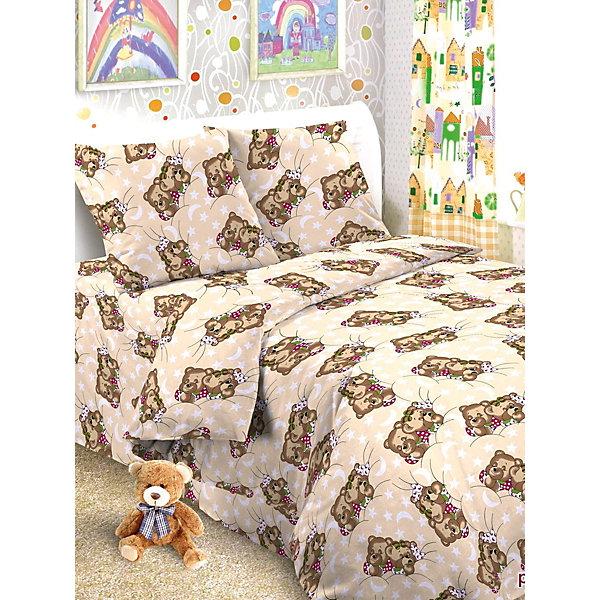 Детское постельное белье 1,5 сп Letto Мишки спятДетское постельное бельё<br>Характеристики:<br><br>• возраст: 3+;<br>• тип: детское постельное белье;<br>• материал: 100% хлопок (бязь);<br>• цвет: коричневый;<br>• пол: для мальчиков, для девочек;<br>• комплект: 3 предмета;<br>• пододельяник: 147х210 см – 1 шт.;<br>• простынь: 150х210 см – 1 шт.;<br>• наволочка<br>Ширина мм: 300; Глубина мм: 370; Высота мм: 50; Вес г: 1500; Цвет: коричневый; Возраст от месяцев: 36; Возраст до месяцев: 2147483647; Пол: Унисекс; Возраст: Детский; SKU: 7441636;