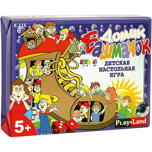 Настольная игра Play Land Домик БашмачокНастольные игры ходилки<br>Характеристики:<br><br>• возраст ребенка: от 5 лет;<br>• количество игроков: 2-4;<br>• цель игры: собрать друзей в домике;<br>• развивается внимание и память;<br>• размер упаковки: 24х5х18 см.<br><br>Правила игры:<br><br>• раскладываются жетоны;<br>• фигурки ставятся на позиции;<br>• жетон с фигуркой друга позволяет оставить жетон у себя;<br>• красная цифра – право дополнительного хода;<br>• синяя цифра – игрок пропускает ход;<br>• задача игроков: собрать больше всего жетонов;<br>• подсчет жетонов определяет победителя. <br><br>Комплектация:<br><br>• игровое поле 32х32 см, <br>• 4 игровые фигуры, <br>• игровой кубик, <br>• 18 жетонов,<br>• правила игры.<br><br>Настольную игру «Башмачок», Play Land можно купить в нашем интернет-магазине.<br>Ширина мм: 240; Глубина мм: 50; Высота мм: 180; Вес г: 172; Возраст от месяцев: 60; Возраст до месяцев: 1188; Пол: Унисекс; Возраст: Детский; SKU: 7441698;