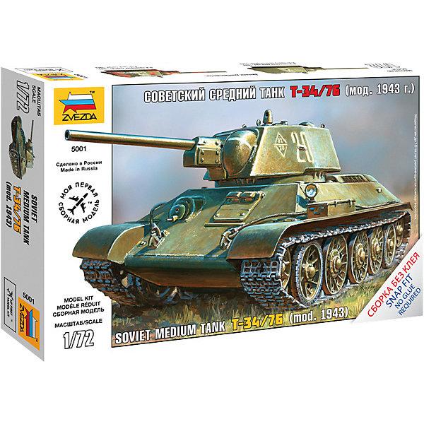Сборная модель  Советский танк Т-34/76Военная техника и панорама<br>Характеристики:<br><br>• возраст: от 7 лет;<br>• материал: пластик;<br>• масштаб: 1:72;<br>• количество элементов: 63;<br>• клей и краски: не в комплекте;<br>• длина модели: 11 см;<br>• вес упаковки: 100 гр.;<br>• размер упаковки: 16,2х25,8х3,8 см;<br>• страна производитель: Россия.<br><br>Чтобы собрать модель Zvezda «Советский танк Т-34/76» не понадобится клей. Элементы надежно скрепляются между собой. Каждая деталь отсоединяется от литника максимально точно, без неровностей и повреждений. Танк можно раскрасить по цветам из инструкции. Кроме того, у модели подвижная башня.<br><br>Сборка улучшает внимательность, мелкую моторику и пространственное мышление. Готовая модель выглядит реалистично и отличается прочностью. Набор выполнен из качественных безопасных материалов.<br><br>Сборную модель «Советский танк Т-34/76» можно купить в нашем интернет-магазине.<br>Ширина мм: 162; Глубина мм: 258; Высота мм: 38; Вес г: 100; Возраст от месяцев: 84; Возраст до месяцев: 2147483647; Пол: Унисекс; Возраст: Детский; SKU: 7459606;