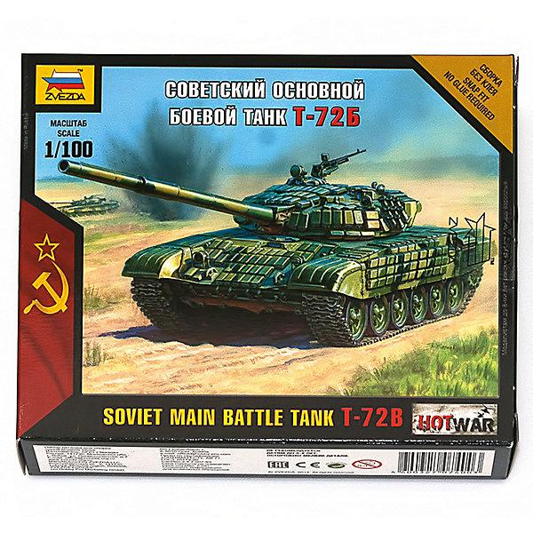 Сборная модель  Советский основной боевой танк Т-72БВоенная техника и панорама<br>Характеристики:<br><br>• возраст: от 7 лет;<br>• материал: пластик;<br>• масштаб: 1:100;<br>• количество элементов: 15;<br>• клей и краски: не в комплекте;<br>• в наборе: модель, отрядный флаг, карточка отряда;<br>• длина модели: 10,1 см;<br>• вес упаковки: 45 гр.;<br>• размер упаковки: 13х16х4 см;<br>• страна производитель: Россия.<br><br>Чтобы собрать модель Zvezda «Советский основной боевой танк Т-72Б» не понадобится клей. Элементы надежно скрепляются между собой. Каждая деталь легко и без повреждений отсоединяется от литника. Танк можно раскрасить по цветам из инструкции. Кроме того, у модели подвижная башня.<br><br>Сборка улучшает внимательность, мелкую моторику и пространственное мышление. Готовая модель является частью игровой системы Art of Tactic Hot War, выглядит реалистично и отличается прочностью. Набор выполнен из качественных безопасных материалов.<br><br>Сборную модель «Советский основной боевой танк Т-72Б» можно купить в нашем интернет-магазине.<br>Ширина мм: 130; Глубина мм: 160; Высота мм: 40; Вес г: 45; Возраст от месяцев: 84; Возраст до месяцев: 2147483647; Пол: Унисекс; Возраст: Детский; SKU: 7459608;
