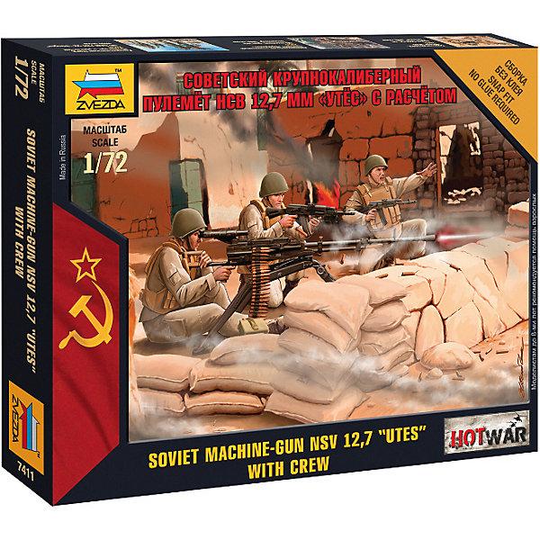 Сборная модель  Советский пулемёт УтёсВоенная техника и панорама<br>Характеристики:<br><br>• возраст: от 7 лет;<br>• материал: пластик;<br>• масштаб: 1:72;<br>• количество элементов: 14;<br>• клей и краски: не в комплекте;<br>• в наборе: 3 солдатика, пулемет, отрядная подставка с флагом, карточка отряда, инструкция;<br>• длина модели: 2,4 см;<br>• вес упаковки: 45 гр.;<br>• размер упаковки: 12х14,5х2 см;<br>• страна производитель: Россия.<br><br>Чтобы собрать модель Zvezda «Советский пулемет Утес» не понадобится клей. Элементы надежно скрепляются между собой. Каждая деталь легко и без повреждений отсоединяется от литника. Солдатиков можно раскрасить по цветам из инструкции.<br><br>Сборка улучшает внимательность, мелкую моторику и пространственное мышление. Готовые фигурки с оружием на отрядной подставке являются частью игровой системы Art of Tactic Hot War, выглядят реалистично и отличаются прочностью. Набор выполнен из качественных безопасных материалов.<br><br>Сборную модель «Советский пулемет Утес» можно купить в нашем интернет-магазине.<br>Ширина мм: 120; Глубина мм: 145; Высота мм: 20; Вес г: 45; Возраст от месяцев: 84; Возраст до месяцев: 2147483647; Пол: Унисекс; Возраст: Детский; SKU: 7459614;