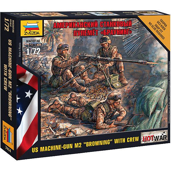 Сборная модель  Американский станковый пулемёт БраунингВоенная техника и панорама<br>Характеристики:<br><br>• возраст: от 7 лет;<br>• материал: пластик;<br>• масштаб: 1:72;<br>• количество элементов: 20;<br>• клей и краски: не в комплекте;<br>• в наборе: 3 солдатика, пулемет, отрядная подставка с флагом, карточка отряда, инструкция;<br>• длина модели: 2,4 см;<br>• вес упаковки: 50 гр.;<br>• размер упаковки: 12х14,5х2 см;<br>• страна производитель: Россия.<br><br>Чтобы собрать модель Zvezda «Американский станковый пулемёт Браунинг» не понадобится клей. Элементы надежно скрепляются между собой. Каждая деталь легко и без повреждений отсоединяется от литника. Солдатиков можно раскрасить по цветам из инструкции.<br><br>Сборка улучшает внимательность, мелкую моторику и пространственное мышление. Готовые фигурки на отрядной подставке являются частью игровой системы Art of Tactic Hot War, выглядят реалистично и отличаются прочностью. Набор выполнен из качественных безопасных материалов.<br><br>Сборную модель «Американский станковый пулемёт Браунинг» можно купить в нашем интернет-магазине.<br>Ширина мм: 120; Глубина мм: 145; Высота мм: 20; Вес г: 50; Возраст от месяцев: 84; Возраст до месяцев: 2147483647; Пол: Унисекс; Возраст: Детский; SKU: 7459616;