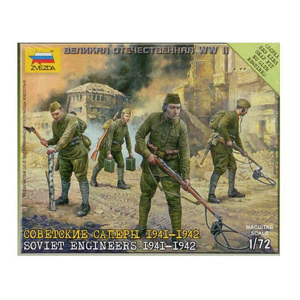 Сборная модель  Советские саперыВоенная техника и панорама<br>Характеристики:<br><br>• возраст: от 7 лет;<br>• материал: пластик;<br>• масштаб: 1:72;<br>• клей и краски: не в комплекте;<br>• в наборе: 4 солдатика, инженерные сооружения 8 шт.;<br>• вес упаковки: 50 гр.;<br>• размер упаковки: 12х14,5х2 см;<br>• страна производитель: Россия.<br><br>Чтобы собрать модель Zvezda «Советские саперы» не понадобится клей. Элементы надежно скрепляются между собой. Каждая деталь легко и без повреждений отсоединяется от литника. Солдатиков можно раскрасить по цветам из инструкции.<br><br>Сборка улучшает внимательность, мелкую моторику и пространственное мышление. Готовые фигурки являются частью игровой системы Art of Tactic «Великая Отечественная», выглядят реалистично и отличаются прочностью. Набор понравится не только игрокам, но и моделистам-коллекционерам. Набор выполнен из качественных безопасных материалов.<br><br>Сборную модель «Советские саперы» можно купить в нашем интернет-магазине.<br>Ширина мм: 120; Глубина мм: 145; Высота мм: 20; Вес г: 50; Возраст от месяцев: 84; Возраст до месяцев: 2147483647; Пол: Унисекс; Возраст: Детский; SKU: 7459621;