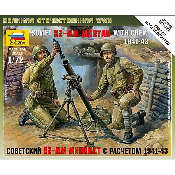 Сборная модель  Советский 82-мм миномет с расчетомВоенная техника и панорама<br>Характеристики:<br><br>• возраст: от 7 лет;<br>• материал: пластик;<br>• масштаб: 1:72;<br>• количество элементов: 22;<br>• клей и краски: не в комплекте;<br>• в наборе: 4 солдатика, 2 миномета;<br>• длина модели: 2,2 см;<br>• вес упаковки: 45 гр.;<br>• размер упаковки: 12х14,5х2 см;<br>• страна производитель: Россия.<br><br>Чтобы собрать модель Zvezda «Советский 82-мм миномет с расчетом» не понадобится клей. Элементы надежно скрепляются между собой. Каждая деталь легко и без повреждений отсоединяется от литника. Солдатиков можно раскрасить по цветам из инструкции.<br><br>Сборка улучшает внимательность, мелкую моторику и пространственное мышление. Готовые фигурки являются частью игровой системы Art of Tactic «Великая Отечественная», выглядят реалистично и отличаются прочностью. Набор понравится не только игрокам, но и моделистам-коллекционерам. Набор выполнен из качественных безопасных материалов.<br><br>Сборную модель «Советский 82-мм миномет с расчетом» можно купить в нашем интернет-магазине.<br>Ширина мм: 120; Глубина мм: 145; Высота мм: 20; Вес г: 45; Возраст от месяцев: 84; Возраст до месяцев: 2147483647; Пол: Унисекс; Возраст: Детский; SKU: 7459622;