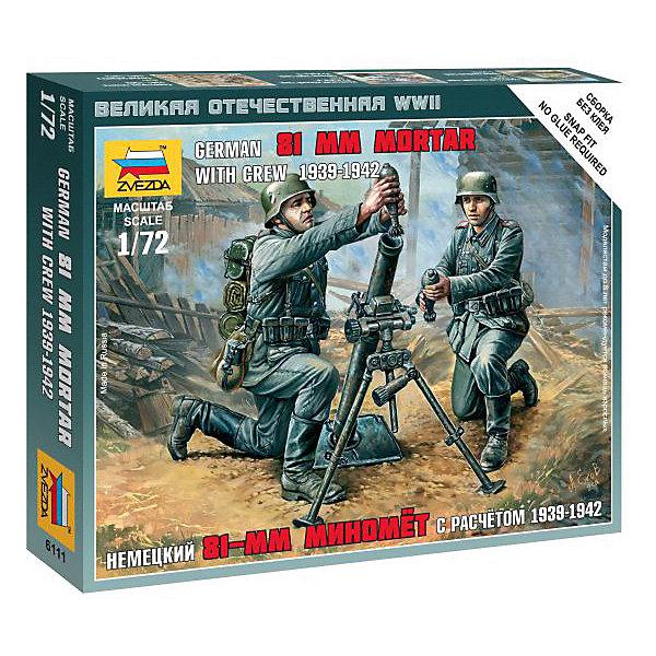 Сборная модель  Немецкий 81-мм миномет с расчетомВоенная техника и панорама<br>Характеристики:<br><br>• возраст: от 7 лет;<br>• материал: пластик;<br>• масштаб: 1:72;<br>• количество элементов: 24;<br>• клей и краски: не в комплекте;<br>• в наборе: 4 солдатика, 2 миномета;<br>• длина модели: 2,2 см;<br>• вес упаковки: 45 гр.;<br>• размер упаковки: 12х14,5х2 см;<br>• страна производитель: Россия.<br><br>Чтобы собрать модель Zvezda «Немецкий 81-мм миномет с расчетом» не понадобится клей. Элементы надежно скрепляются между собой. Каждая деталь легко и без повреждений отсоединяется от литника. Солдатиков можно раскрасить по цветам из инструкции.<br><br>Сборка улучшает внимательность, мелкую моторику и пространственное мышление. Готовые фигурки являются частью игровой системы Art of Tactic «Великая Отечественная», выглядят реалистично и отличаются прочностью. Набор понравится не только игрокам, но и моделистам-коллекционерам. Набор выполнен из качественных безопасных материалов.<br><br>Сборную модель «Немецкий 81-мм миномет с расчетом» можно купить в нашем интернет-магазине.<br>Ширина мм: 120; Глубина мм: 145; Высота мм: 20; Вес г: 45; Возраст от месяцев: 84; Возраст до месяцев: 2147483647; Пол: Унисекс; Возраст: Детский; SKU: 7459624;
