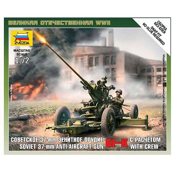 Сборная модель  Советское 37-мм зенитное орудиеВоенная техника и панорама<br>Характеристики:<br><br>• возраст: от 7 лет;<br>• материал: пластик;<br>• масштаб: 1:72;<br>• количество элементов: 36;<br>• клей и краски: не в комплекте;<br>• в наборе: 2 солдатика, зенитное орудие, отрядная подставка с флагом, карточка отряда;<br>• длина модели: 7,8 см;<br>• вес упаковки: 55 гр.;<br>• размер упаковки: 12х14,5х2 см;<br>• страна производитель: Россия.<br><br>Чтобы собрать модель Zvezda «Советское 37-мм зенитное орудие» не понадобится клей. Элементы надежно скрепляются между собой. Каждая деталь легко и без повреждений отсоединяется от литника. Солдатиков можно раскрасить по цветам из инструкции.<br><br>Сборка улучшает внимательность, мелкую моторику и пространственное мышление. Готовые фигурки являются частью игровой системы Art of Tactic «Великая Отечественная», выглядят реалистично и отличаются прочностью. Набор понравится не только игрокам, но и моделистам-коллекционерам. Набор выполнен из качественных безопасных материалов.<br><br>Сборную модель «Советское 37-мм зенитное орудие» можно купить в нашем интернет-магазине.<br>Ширина мм: 120; Глубина мм: 145; Высота мм: 20; Вес г: 55; Возраст от месяцев: 84; Возраст до месяцев: 2147483647; Пол: Унисекс; Возраст: Детский; SKU: 7459627;