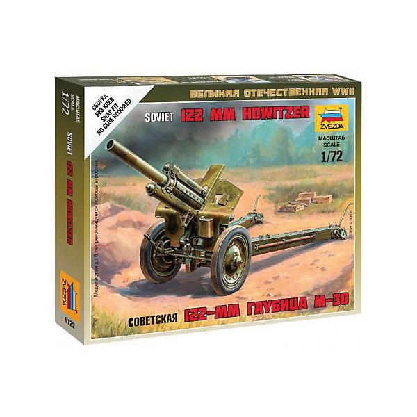 Сборная модель  Советская 122-мм гаубица М-30Военная техника и панорама<br>Характеристики:<br><br>• возраст: от 7 лет;<br>• материал: пластик;<br>• масштаб: 1:72;<br>• количество элементов: 19;<br>• клей и краски: не в комплекте;<br>• в наборе: 2 солдатика, гаубица, отрядная подставка с флагом, карточка отряда;<br>• длина модели: 8,2 см;<br>• вес упаковки: 55 гр.;<br>• размер упаковки: 12х14,5х2 см;<br>• страна производитель: Россия.<br><br>Чтобы собрать модель Zvezda «Советская 122-мм гаубица М-30» не понадобится клей. Элементы надежно скрепляются между собой. Каждая деталь легко и без повреждений отсоединяется от литника. Солдатиков можно раскрасить по цветам из инструкции.<br><br>Сборка улучшает внимательность, мелкую моторику и пространственное мышление. Готовые фигурки являются частью игровой системы Art of Tactic «Великая Отечественная», выглядят реалистично и отличаются прочностью. Набор понравится не только игрокам, но и моделистам-коллекционерам. Набор выполнен из качественных безопасных материалов.<br><br>Сборную модель «Советская 122-мм гаубица М-30» можно купить в нашем интернет-магазине.<br>Ширина мм: 120; Глубина мм: 145; Высота мм: 20; Вес г: 55; Возраст от месяцев: 84; Возраст до месяцев: 2147483647; Пол: Унисекс; Возраст: Детский; SKU: 7459630;