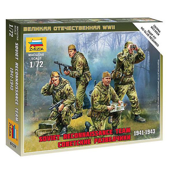 Сборная модель  Советские разведчики 1941-43ггВоенная техника и панорама<br>Характеристики:<br><br>• возраст: от 7 лет;<br>• материал: пластик;<br>• масштаб: 1:72;<br>• количество элементов: 17;<br>• клей и краски: не в комплекте;<br>• в наборе: 4 солдатика, отрядная подставка, карточка отряда;<br>• вес упаковки: 35 гр.;<br>• размер упаковки: 12х14,5х2 см;<br>• страна производитель: Россия.<br><br>Чтобы собрать модель Zvezda «Советские разведчики 1941-43 гг.» не понадобится клей. Элементы надежно скрепляются между собой. Каждая деталь легко и без повреждений отсоединяется от литника. Солдатиков можно раскрасить по цветам из инструкции.<br><br>Сборка улучшает внимательность, мелкую моторику и пространственное мышление. Готовые фигурки являются частью игровой системы Art of Tactic «Великая Отечественная», выглядят реалистично и отличаются прочностью. Набор понравится не только игрокам, но и моделистам-коллекционерам. Набор выполнен из качественных безопасных материалов.<br><br>Сборную модель «Советские разведчики 1941-43 гг.» можно купить в нашем интернет-магазине.<br>Ширина мм: 120; Глубина мм: 145; Высота мм: 20; Вес г: 35; Возраст от месяцев: 84; Возраст до месяцев: 2147483647; Пол: Унисекс; Возраст: Детский; SKU: 7459634;