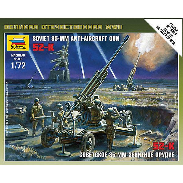 Сборная модель  Советское 85-мм зенитное орудиеВоенная техника и панорама<br>Характеристики:<br><br>• возраст: от 7 лет;<br>• материал: пластик;<br>• масштаб: 1:72;<br>• количество элементов: 47;<br>• клей и краски: не в комплекте;<br>• в наборе: 4 солдатика, зенитное орудие, отрядная подставка с флагом, карточка отряда;<br>• длина модели: 8,5 см;<br>• вес упаковки: 65 гр.;<br>• размер упаковки: 12,9х16,2х3,8 см;<br>• страна производитель: Россия.<br><br>Чтобы собрать модель Zvezda «Советское 85-мм зенитное орудие» не понадобится клей. Элементы надежно скрепляются между собой. Каждая деталь легко и без повреждений отсоединяется от литника. Модель можно раскрасить по цветам из инструкции.<br><br>Сборка улучшает внимательность, мелкую моторику и пространственное мышление. Готовые фигурки являются частью игровой системы Art of Tactic «Великая Отечественная», выглядят реалистично и отличаются прочностью. Набор понравится не только игрокам, но и моделистам-коллекционерам. Набор выполнен из качественных безопасных материалов.<br><br>Сборную модель «Советское 85-мм зенитное орудие» можно купить в нашем интернет-магазине.<br>Ширина мм: 129; Глубина мм: 162; Высота мм: 38; Вес г: 65; Возраст от месяцев: 84; Возраст до месяцев: 2147483647; Пол: Унисекс; Возраст: Детский; SKU: 7459637;