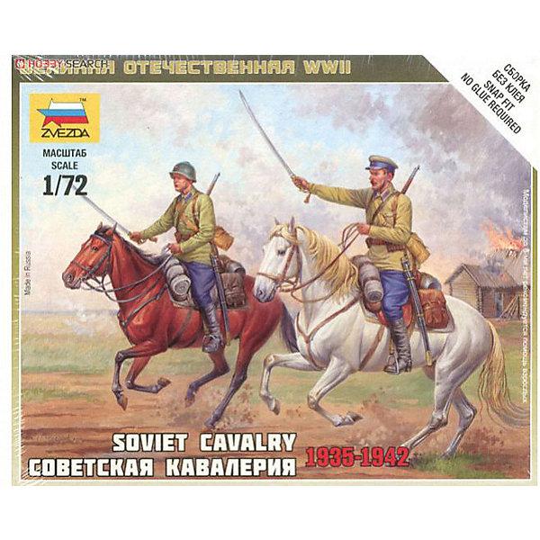 Сборная модель  Советская кавалерияВоенная техника и панорама<br>Характеристики:<br><br>• возраст: от 7 лет;<br>• материал: пластик;<br>• масштаб: 1:72;<br>• количество элементов: 14;<br>• клей и краски: не в комплекте;<br>• в наборе: 2 конных солдатика, отрядная подставка с флагом, карточка отряда;<br>• длина модели: 2,4 см;<br>• вес упаковки: 45 гр.;<br>• размер упаковки: 12х14,5х2 см;<br>• страна производитель: Россия.<br><br>Чтобы собрать модель Zvezda «Советская кавалерия» не понадобится клей. Элементы надежно скрепляются между собой. Каждая деталь легко и без повреждений отсоединяется от литника. Модель можно раскрасить по цветам из инструкции.<br><br>Сборка улучшает внимательность, мелкую моторику и пространственное мышление. Готовые фигурки являются частью игровой системы Art of Tactic «Великая Отечественная», выглядят реалистично и отличаются прочностью. Набор понравится не только игрокам, но и моделистам-коллекционерам. Набор выполнен из качественных безопасных материалов.<br><br>Сборную модель «Советская кавалерия» можно купить в нашем интернет-магазине.<br>Ширина мм: 120; Глубина мм: 145; Высота мм: 20; Вес г: 45; Возраст от месяцев: 84; Возраст до месяцев: 2147483647; Пол: Унисекс; Возраст: Детский; SKU: 7459640;