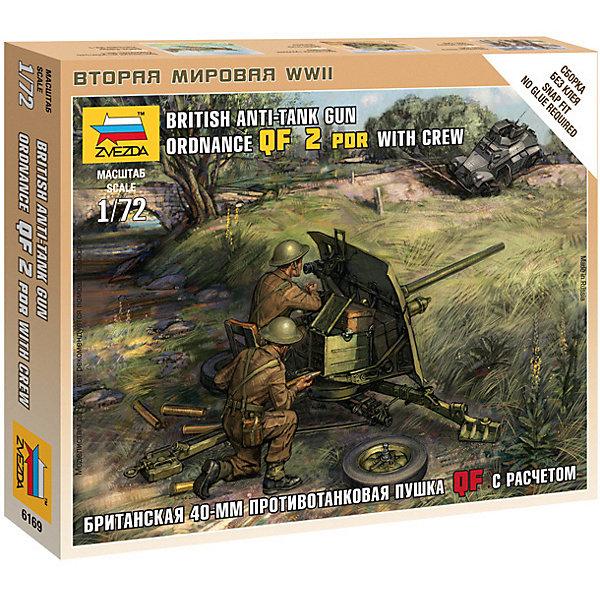 Сборная модель  Британская противотанковая пушка QF-2-pdr с расчетомВоенная техника и панорама<br>Характеристики:<br><br>• возраст: от 7 лет;<br>• материал: пластик;<br>• масштаб: 1:72;<br>• количество элементов: 33;<br>• клей и краски: не в комплекте;<br>• в наборе: 4 солдатика, пушка, отрядная подставка с флагом, карточка отряда;<br>• длина модели: 4,6 см;<br>• вес упаковки: 45 гр.;<br>• размер упаковки: 12х14,5х2 см;<br>• страна производитель: Россия.<br><br>Чтобы собрать модель Zvezda «Британская противотанковая пушка QF-2-pdr с расчетом» не понадобится клей. Элементы надежно скрепляются между собой. Каждая деталь легко и без повреждений отсоединяется от литника. Модель можно раскрасить по цветам из инструкции.<br><br>Сборка улучшает внимательность, мелкую моторику и пространственное мышление. Готовые фигурки являются частью игровой системы Art of Tactic «Вторая Мировая», выглядят реалистично и отличаются прочностью. Набор понравится не только игрокам, но и моделистам-коллекционерам. Набор выполнен из качественных безопасных материалов.<br><br>Сборную модель «Британская противотанковая пушка QF-2-pdr с расчетом» можно купить в нашем интернет-магазине.<br>Ширина мм: 120; Глубина мм: 145; Высота мм: 20; Вес г: 45; Возраст от месяцев: 84; Возраст до месяцев: 2147483647; Пол: Унисекс; Возраст: Детский; SKU: 7459645;
