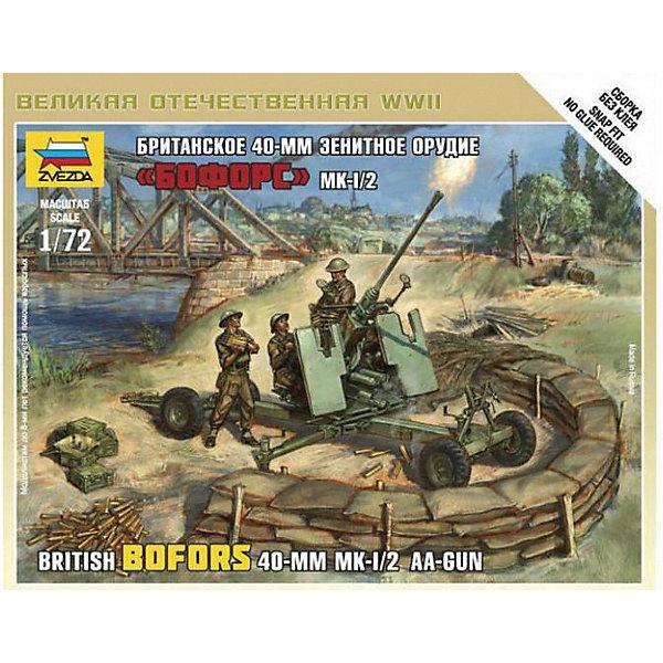 Сборная модель  Британкское 40-мм зенитное орудие БофорсВоенная техника и панорама<br>Характеристики:<br><br>• возраст: от 7 лет;<br>• материал: пластик;<br>• масштаб: 1:72;<br>• количество элементов: 57;<br>• клей и краски: не в комплекте;<br>• в наборе: 4 солдатика, зенитное орудие, отрядная подставка с флагом, карточка отряда;<br>• длина модели: 9,5 см;<br>• вес упаковки: 45 гр.;<br>• размер упаковки: 12х14,5х2 см;<br>• страна производитель: Россия.<br><br>Чтобы собрать модель Zvezda «Британкское 40-мм зенитное орудие Бофорс» не понадобится клей. Элементы надежно скрепляются между собой. Каждая деталь легко и без повреждений отсоединяется от литника. Модель можно раскрасить по цветам из инструкции.<br><br>Сборка улучшает внимательность, мелкую моторику и пространственное мышление. Готовые фигурки являются частью игровой системы Art of Tactic «Вторая Мировая», выглядят реалистично и отличаются прочностью. Набор понравится не только игрокам, но и моделистам-коллекционерам. Набор выполнен из качественных безопасных материалов.<br><br>Сборную модель «Британкское 40-мм зенитное орудие Бофорс» можно купить в нашем интернет-магазине.<br>Ширина мм: 120; Глубина мм: 145; Высота мм: 20; Вес г: 45; Возраст от месяцев: 84; Возраст до месяцев: 2147483647; Пол: Унисекс; Возраст: Детский; SKU: 7459646;