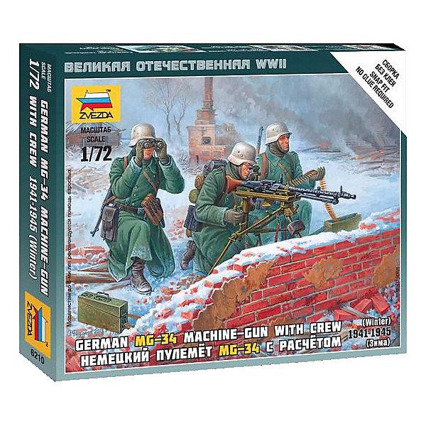 Сборная модель  Немецкий пулемет МГ-34 с расчётом 1939-42гг (зима)Военная техника и панорама<br>Характеристики:<br><br>• возраст: от 7 лет;<br>• материал: пластик;<br>• масштаб: 1:72;<br>• количество элементов: 19;<br>• клей и краски: не в комплекте;<br>• в наборе: 3 солдатика, пулемет, часть стены, отрядная подставка с флагом, карточка отряда;<br>• длина модели: 2,4 см;<br>• вес упаковки: 50 гр.;<br>• размер упаковки: 12х14,5х2 см;<br>• страна производитель: Россия.<br><br>Чтобы собрать модель Zvezda «Немецкий пулемет МГ-34 с расчётом 1939-42 гг. (зима)» не понадобится клей. Элементы надежно скрепляются между собой. Каждая деталь легко и без повреждений отсоединяется от литника. Модель можно раскрасить по цветам из инструкции.<br><br>Сборка улучшает внимательность, мелкую моторику и пространственное мышление. Готовые фигурки являются частью игровой системы Art of Tactic «Великая Отечественная», выглядят реалистично и отличаются прочностью. Набор понравится не только игрокам, но и моделистам-коллекционерам. Набор выполнен из качественных безопасных материалов.<br><br>Сборную модель «Немецкий пулемет МГ-34 с расчётом 1939-42 гг. (зима)» можно купить в нашем интернет-магазине.<br>Ширина мм: 145; Глубина мм: 120; Высота мм: 20; Вес г: 50; Возраст от месяцев: 84; Возраст до месяцев: 2147483647; Пол: Унисекс; Возраст: Детский; SKU: 7459652;