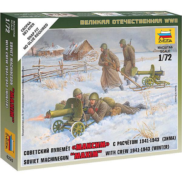 Сборная модель  Советские пулемётчики в зимней формеВоенная техника и панорама<br>Характеристики:<br><br>• возраст: от 7 лет;<br>• материал: пластик;<br>• масштаб: 1:72;<br>• количество элементов: 30;<br>• клей и краски: не в комплекте;<br>• в наборе: 4 солдатика, пулемет 2 шт., отрядная подставка с флагом, карточка отряда;<br>• длина модели: 2,4 см;<br>• вес упаковки: 55 гр.;<br>• размер упаковки: 12х14,5х2 см;<br>• страна производитель: Россия.<br><br>Чтобы собрать модель Zvezda «Советские пулемётчики в зимней форме» не понадобится клей. Элементы надежно скрепляются между собой. Каждая деталь легко и без повреждений отсоединяется от литника. Модель можно раскрасить по цветам из инструкции.<br><br>Сборка улучшает внимательность, мелкую моторику и пространственное мышление. Готовые фигурки являются частью игровой системы Art of Tactic «Великая Отечественная», выглядят реалистично и отличаются прочностью. Набор понравится не только игрокам, но и моделистам-коллекционерам. Набор выполнен из качественных безопасных материалов.<br><br>Сборную модель «Советские пулемётчики в зимней форме» можно купить в нашем интернет-магазине.<br>Ширина мм: 145; Глубина мм: 120; Высота мм: 20; Вес г: 55; Возраст от месяцев: 84; Возраст до месяцев: 2147483647; Пол: Унисекс; Возраст: Детский; SKU: 7459653;