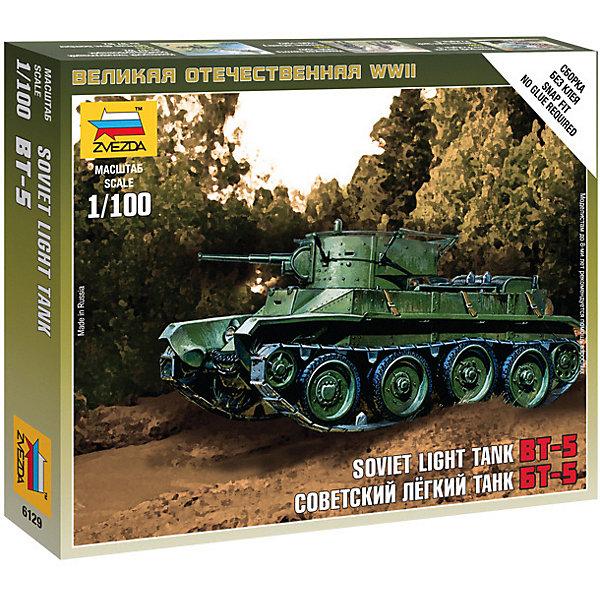 Сборная модель  Советский танк БТ-5Военная техника и панорама<br>Характеристики товара:<br><br>• цвет: белый/сиреневый;<br>• комплектация: 2 пижамы;<br>• состав ткани: 100% хлопок;<br>• сезон: круглый год;<br>• антицарапки (только в размерах 56 и 62);<br>• резиночка для фиксации на пятке;<br>• коллекция: Newborn Fashion Collection;<br>• страна бренда: Россия;<br>• комфорт и качество.<br><br>Набор из двух пижам предназначен для малышей с самого рождения и соответствует требованиям родителей в отношении функциональности, высокого качества материалов и оптимального кроя! Для размеров 56/62 на рукавах предусмотрены антицарапки, чтобы малыш не поцарапал себя ноготками. Специальные резиночки позволяют мягко фиксировать штанишки на пяточках. <br><br>Натуральная, очень эластичная и мягкая ткань создана из длинноволокнистого, гипоаллергенного хлопка, отлично выводит лишнюю влагу с поверхности тела, не вызывает аллергию или раздражение на коже малыша. Специально разработанное лекало обеспечивает правильную комфортную посадку на фигуре.<br><br>Набор из двух пижам Happy Baby (Хеппи Беби) можно купить в нашем интернет-магазине.<br>Ширина мм: 120; Глубина мм: 145; Высота мм: 20; Вес г: 50; Возраст от месяцев: 84; Возраст до месяцев: 2147483647; Пол: Унисекс; Возраст: Детский; SKU: 7459666;