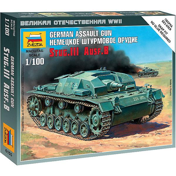 Сборная модель  Немецкое штурмовое орудие Stug-III Ausf.BВоенная техника и панорама<br>Характеристики:<br><br>• возраст: от 7 лет;<br>• материал: пластик;<br>• масштаб: 1:100;<br>• количество элементов: 11;<br>• клей и краски: не в комплекте;<br>• в наборе: штурмовое орудие, флаг отряда, карточка отряда;<br>• длина модели: 5,3 см;<br>• вес упаковки: 45 гр.;<br>• размер упаковки: 12х14,5х2 см;<br>• страна производитель: Россия.<br><br>Чтобы собрать модель Zvezda «Немецкое штурмовое орудие Stug-III Ausf.B» не понадобится клей. Элементы надежно скрепляются между собой. Каждая деталь легко и без повреждений отсоединяется от литника. Модель можно раскрасить по цветам из инструкции.<br><br>Сборка улучшает внимательность, мелкую моторику и пространственное мышление. Готовая фигурка является частью игровой системы Art of Tactic «Великая Отечественная», выглядит реалистично и отличается прочностью. Набор понравится не только игрокам, но и моделистам-коллекционерам. Набор выполнен из качественных безопасных материалов.<br><br>Сборную модель «Немецкое штурмовое орудие Stug-III Ausf.B» можно купить в нашем интернет-магазине.<br>Ширина мм: 120; Глубина мм: 145; Высота мм: 20; Вес г: 45; Возраст от месяцев: 84; Возраст до месяцев: 2147483647; Пол: Унисекс; Возраст: Детский; SKU: 7459669;