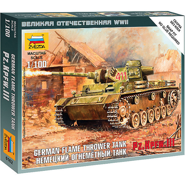 Сборная модель  Немецкий огнеметный танк Pz.Kfw IIIВоенная техника и панорама<br>Характеристики:<br><br>• возраст: от 7 лет;<br>• материал: пластик;<br>• масштаб: 1:100;<br>• количество элементов: 10;<br>• клей и краски: не в комплекте;<br>• в наборе: танк, флаг отряда, карточка отряда;<br>• длина модели: 6,2 см;<br>• вес упаковки: 45 гр.;<br>• размер упаковки: 12х14,5х2 см;<br>• страна производитель: Россия.<br><br>Чтобы собрать модель Zvezda «Немецкий огнеметный танк Pz.Kfw III» не понадобится клей. Элементы надежно скрепляются между собой. Каждая деталь легко и без повреждений отсоединяется от литника. Модель можно раскрасить по цветам из инструкции.<br><br>Сборка улучшает внимательность, мелкую моторику и пространственное мышление. Готовая фигурка является частью игровой системы Art of Tactic «Великая Отечественная», выглядит реалистично и отличается прочностью. Набор понравится не только игрокам, но и моделистам-коллекционерам. Набор выполнен из качественных безопасных материалов.<br><br>Сборную модель «Немецкий огнеметный танк Pz.Kfw III» можно купить в нашем интернет-магазине.<br>Ширина мм: 120; Глубина мм: 145; Высота мм: 20; Вес г: 45; Возраст от месяцев: 84; Возраст до месяцев: 2147483647; Пол: Унисекс; Возраст: Детский; SKU: 7459670;
