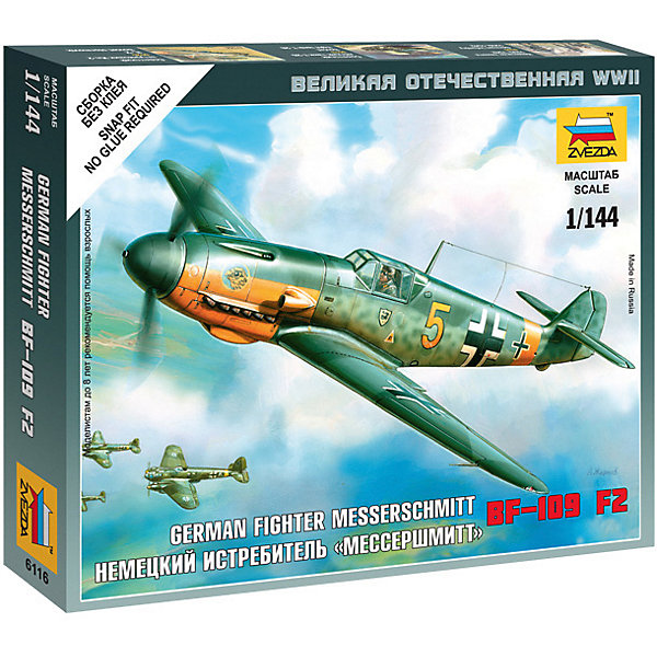 Сборная модель  Немецкий истребитель Мессершмитт BF-109F2Военная техника и панорама<br>Характеристики:<br><br>• возраст: от 7 лет;<br>• материал: пластик;<br>• масштаб: 1:144;<br>• количество элементов: 8;<br>• клей и краски: не в комплекте;<br>• в наборе: самолет, подставка, карточка отряда;<br>• длина модели: 6,6 см;<br>• вес упаковки: 50 гр.;<br>• размер упаковки: 12х14,5х2 см;<br>• страна производитель: Россия.<br><br>Чтобы собрать модель Zvezda «Немецкий истребитель Мессершмитт BF-109F2» не понадобится клей. Элементы надежно скрепляются между собой. Каждая деталь легко и без повреждений отсоединяется от литника. Модель можно раскрасить по цветам из инструкции.<br><br>Сборка улучшает внимательность, мелкую моторику и пространственное мышление. Готовая фигурка является частью игровой системы Art of Tactic «Великая Отечественная», выглядит реалистично и отличается прочностью. Набор понравится не только игрокам, но и моделистам-коллекционерам. Набор выполнен из качественных безопасных материалов.<br><br>Сборную модель «Немецкий истребитель Мессершмитт BF-109F2» можно купить в нашем интернет-магазине.<br>Ширина мм: 120; Глубина мм: 145; Высота мм: 20; Вес г: 50; Возраст от месяцев: 84; Возраст до месяцев: 2147483647; Пол: Унисекс; Возраст: Детский; SKU: 7459678;