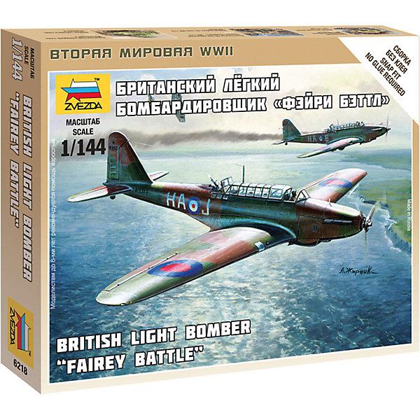 Сборная модель  Британский лёгкий бомбардировщик БэтлВоенная техника и панорама<br>Характеристики:<br><br>• возраст: от 7 лет;<br>• материал: пластик;<br>• масштаб: 1:144;<br>• количество элементов: 10;<br>• клей и краски: не в комплекте;<br>• в наборе: самолет, подставка, карточка отряда, декаль;<br>• длина модели: 8,9 см;<br>• вес упаковки: 50 гр.;<br>• размер упаковки: 12х14,5х2 см;<br>• страна производитель: Россия.<br><br>Чтобы собрать модель Zvezda «Британский лёгкий бомбардировщик Бэтл» не понадобится клей. Элементы надежно скрепляются между собой. Каждая деталь легко и без повреждений отсоединяется от литника. Модель можно раскрасить по цветам из инструкции.<br><br>Сборка улучшает внимательность, мелкую моторику и пространственное мышление. Готовая фигурка является частью игровой системы Art of Tactic «Вторая Мировая», выглядит реалистично и отличается прочностью. Набор понравится не только игрокам, но и моделистам-коллекционерам. Набор выполнен из качественных безопасных материалов.<br><br>Сборную модель «Британский лёгкий бомбардировщик Бэтл» можно купить в нашем интернет-магазине.<br>Ширина мм: 120; Глубина мм: 145; Высота мм: 20; Вес г: 50; Возраст от месяцев: 84; Возраст до месяцев: 2147483647; Пол: Унисекс; Возраст: Детский; SKU: 7459684;