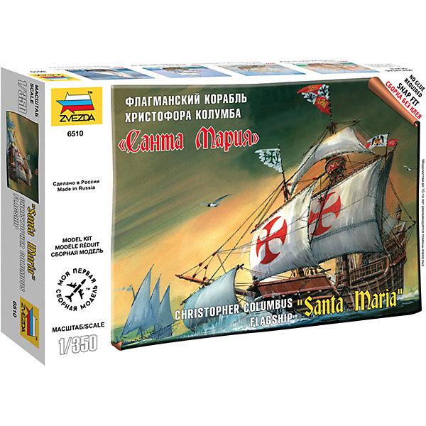Сборная модель  Корабль Санта МарияКорабли и подводные лодки<br>Характеристики:<br><br>• возраст: от 10 лет;<br>• материал: пластик;<br>• масштаб: 1:350;<br>• количество элементов: 38;<br>• клей и краски: не в комплекте;<br>• длина модели: 8,4 см;<br>• вес упаковки: 95 гр.;<br>• размер упаковки: 25,8х16,2х3,8 см;<br>• страна производитель: Россия.<br><br>Модель Zvezda «Корабль Санта Мария» входит в серию наборов игровой системы The Ships, но также понравится моделистам-коллекционерам. Для ее сборки не понадобится клей. Элементы надежно скрепляются между собой. Каждая деталь легко и без повреждений отсоединяется от литника. Модель можно раскрасить по цветам из инструкции.<br><br>Сборка улучшает внимательность, мелкую моторику и пространственное мышление. Готовая модель выглядят реалистично, имеет высокую степень детализации. Предусматривается 2 вида подставок: для игры и демонстрации. Набор выполнен из качественных безопасных материалов.<br><br>Сборную модель «Корабль Санта Мария» можно купить в нашем интернет-магазине.<br>Ширина мм: 258; Глубина мм: 162; Высота мм: 38; Вес г: 95; Возраст от месяцев: 84; Возраст до месяцев: 2147483647; Пол: Унисекс; Возраст: Детский; SKU: 7459704;