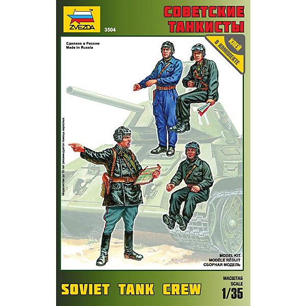 Сборная модель  Советские танкистыВоенная техника и панорама<br>Характеристики товара: <br><br>• возраст: от 3 лет;<br>• материал: пластик;<br>• в комплекте: детали для сборки;<br>• масштаб: 1:35;<br>• размер фигурки: 5 см;<br>• размер упаковки: 22х15,5х3 см;<br>• вес упаковки: 74 гр.;<br>• страна бренда: Россия.<br><br>Сборная модель Звезда «Советские танкисты» позволит собрать 4 фигурки группы советских танкистов, состоящей из командира и экипажа танка. <br><br>Сборные модели от компании Звезда отличаются высокой степенью детализации и позволяют собирать модели многих популярных видов военной техники. В процессе сборки ребенок расширяет свой кругозор, знакомится с видами техники и историческими фактами, развивает усидчивость, внимательность, аккуратность.<br><br>Сборную модель Звезда «Советские танкисты» можно приобрести в нашем интернет-магазине.<br>Ширина мм: 162; Глубина мм: 258; Высота мм: 38; Вес г: 80; Возраст от месяцев: 84; Возраст до месяцев: 2147483647; Пол: Унисекс; Возраст: Детский; SKU: 7459717;
