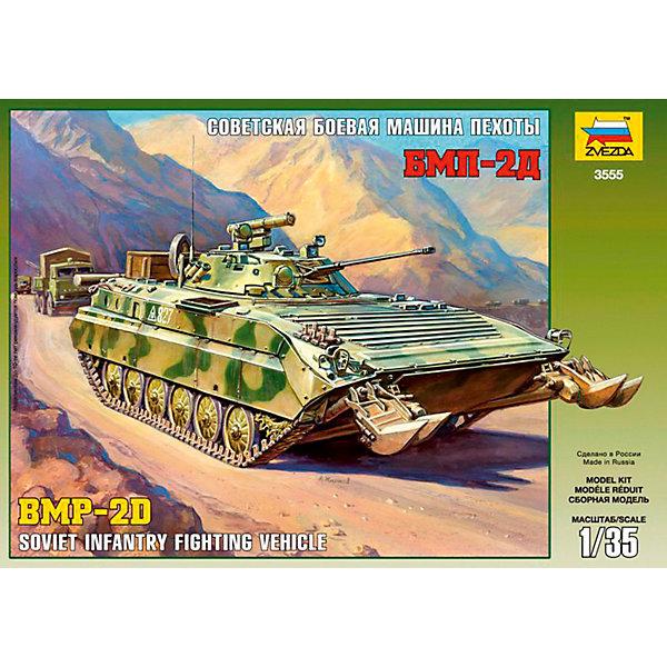 Сборная модель  Советская БМП-2ДВоенная техника и панорама<br>Характеристики:<br><br>• возраст: от 10 лет;<br>• материал: пластик;<br>• масштаб: 1:35;<br>• клей и краски: не в комплекте;<br>• длина модели: 24 см;<br>• вес упаковки: 360 гр.;<br>• размер упаковки: 24,2х34,5х6 см;<br>• страна производитель: Россия.<br><br>Модель для сборки Zvezda «Советская БМП-2Д» детально изображает одноименную военную технику. Каждый элемент легко и без повреждений отсоединяется от литника. Модель можно раскрасить по цветам из инструкции.<br><br>Сборка улучшает внимательность, мелкую моторику и пространственное мышление. Готовая модель выглядит реалистично и станет достойной частью коллекции. Набор выполнен из качественных безопасных материалов.<br><br>Сборную модель «Советская БМП-2Д» можно купить в нашем интернет-магазине.<br>Ширина мм: 242; Глубина мм: 345; Высота мм: 60; Вес г: 360; Возраст от месяцев: 84; Возраст до месяцев: 2147483647; Пол: Унисекс; Возраст: Детский; SKU: 7459728;