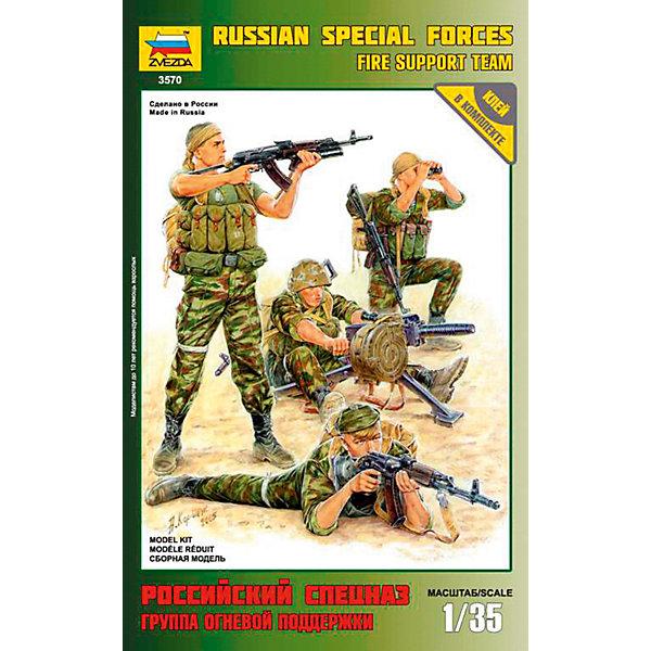 Сборная модель  Российский спецназ №2Военная техника и панорама<br>Характеристики:<br><br>• возраст: от 10 лет;<br>• материал: пластик;<br>• масштаб: 1:35;<br>• клей и краски: не в комплекте;<br>• в наборе: 4 фигуры;<br>• длина модели: 5 см;<br>• вес упаковки: 95 гр.;<br>• размер упаковки: 16,2х25,8х3,8 см;<br>• страна производитель: Россия.<br><br>Модель для сборки Zvezda «Российский спецназ №2» изображает детальные копии бойцов группы огневой поддержки. Каждый элемент легко и без повреждений отсоединяется от литника. Фигурки можно раскрасить по цветам из инструкции.<br><br>Сборка улучшает внимательность, мелкую моторику и пространственное мышление. Готовые модели выглядят реалистично и станут достойной частью коллекции. Набор выполнен из качественных безопасных материалов.<br><br>Сборную модель «Российский спецназ №2» можно купить в нашем интернет-магазине.<br>Ширина мм: 162; Глубина мм: 258; Высота мм: 38; Вес г: 95; Возраст от месяцев: 84; Возраст до месяцев: 2147483647; Пол: Унисекс; Возраст: Детский; SKU: 7459731;