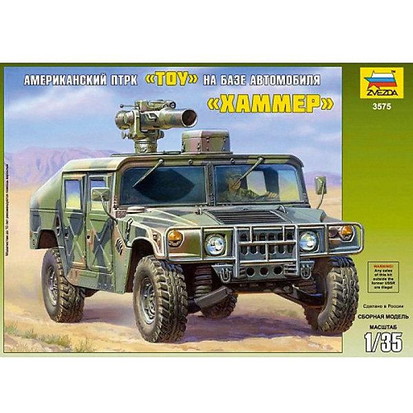 Сборная модель  ПТРК ТОУ на базе американского военного автомобиляВоенная техника и панорама<br>Характеристики:<br><br>• возраст: от 10 лет;<br>• материал: пластик;<br>• масштаб: 1:35;<br>• клей и краски: не в комплекте;<br>• длина модели: 13 см;<br>• вес упаковки: 250 гр.;<br>• размер упаковки: 24,2х34,5х6 см;<br>• страна производитель: Россия.<br><br>Модель для сборки Zvezda «ПТРК ТОУ на базе американского военного автомобиля» изображает детальную копию противоракетного комплекса на армейском вездеходе «Хаммер». Каждый элемент легко и без повреждений отсоединяется от литника. Модель можно раскрасить по цветам из инструкции.<br><br>Сборка улучшает внимательность, мелкую моторику и пространственное мышление. Готовая модель выглядит реалистично и станет достойной частью коллекции. Набор выполнен из качественных безопасных материалов.<br><br>Сборную модель «ПТРК ТОУ на базе американского военного автомобиля» можно купить в нашем интернет-магазине.<br>Ширина мм: 242; Глубина мм: 345; Высота мм: 60; Вес г: 250; Возраст от месяцев: 84; Возраст до месяцев: 2147483647; Пол: Унисекс; Возраст: Детский; SKU: 7459735;