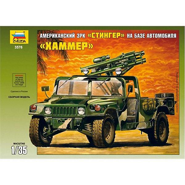 Сборная модель  ЗРК Стингер на базе американского военного автомобиляВоенная техника и панорама<br>Характеристики:<br><br>• возраст: от 10 лет;<br>• материал: пластик;<br>• масштаб: 1:35;<br>• клей и краски: не в комплекте;<br>• длина модели: 13 см;<br>• вес упаковки: 290 гр.;<br>• размер упаковки: 24,2х34,5х6 см;<br>• страна производитель: Россия.<br><br>Модель для сборки Zvezda «ЗРК Стингер на базе американского военного автомобиля» изображает детальную копию зенитного комплекса на армейском вездеходе «Хаммер». Каждый элемент легко и без повреждений отсоединяется от литника. Модель можно раскрасить по цветам из инструкции.<br><br>Сборка улучшает внимательность, мелкую моторику и пространственное мышление. Готовая модель выглядит реалистично и станет достойной частью коллекции. Набор выполнен из качественных безопасных материалов.<br><br>Сборную модель «ЗРК Стингер на базе американского военного автомобиля» можно купить в нашем интернет-магазине.<br>Ширина мм: 242; Глубина мм: 345; Высота мм: 60; Вес г: 290; Возраст от месяцев: 84; Возраст до месяцев: 2147483647; Пол: Унисекс; Возраст: Детский; SKU: 7459736;