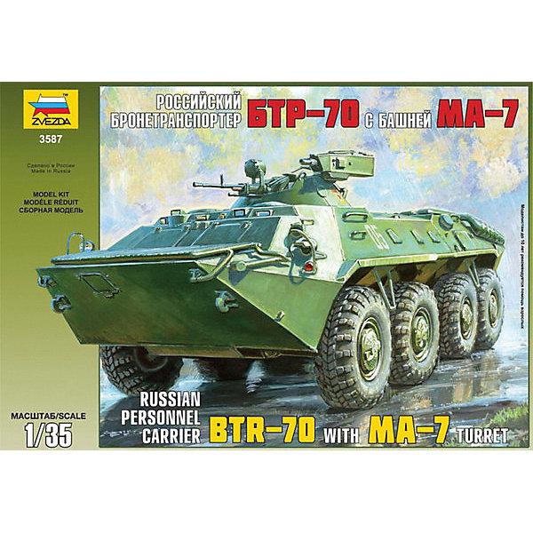Сборная модель  Российский БТР-70 с башней МА-7Военная техника и панорама<br>Характеристики:<br><br>• возраст: от 10 лет;<br>• материал: пластик;<br>• количество элементов: 230;<br>• масштаб: 1:35;<br>• клей и краски: не в комплекте;<br>• длина модели: 21,3 см;<br>• вес упаковки: 340 гр.;<br>• размер упаковки: 24,2х34,5х6 см;<br>• страна производитель: Россия.<br><br>Модель для сборки Zvezda «Российский БТР-70 с башней МА-7» детально изображает одноименную военную технику. Каждый элемент легко и без повреждений отсоединяется от литника. Модель можно раскрасить по цветам из инструкции.<br><br>Сборка улучшает внимательность, мелкую моторику и пространственное мышление. Готовая модель выглядит реалистично и станет достойной частью коллекции. Набор выполнен из качественных безопасных материалов.<br><br>Сборную модель «Российский БТР-70 с башней МА-7» можно купить в нашем интернет-магазине.<br>Ширина мм: 242; Глубина мм: 345; Высота мм: 60; Вес г: 340; Возраст от месяцев: 84; Возраст до месяцев: 2147483647; Пол: Унисекс; Возраст: Детский; SKU: 7459743;
