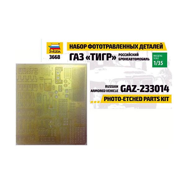 Сборная модель  Набор фототравления для Газ ТигрАксессуары для сборных моделей<br>Характеристики:<br><br>• материал: пластик;<br>• масштаб: 1:35;<br>• вес упаковки: 10 гр.;<br>• размер упаковки: 7х4,5х5 см;<br>• страна производитель: Россия.<br><br>Набор содержит фототравленные запчасти Zvezda для сборной модели российского бронеавтомобиля «Газ Тигр». Детали заменяют пластиковые элементы, делают внешний вид модели завершенным.<br><br>Набор фототравления для «Газ Тигр» можно купить в нашем интернет-магазине.<br>Ширина мм: 70; Глубина мм: 45; Высота мм: 5; Вес г: 10; Возраст от месяцев: 84; Возраст до месяцев: 2147483647; Пол: Унисекс; Возраст: Детский; SKU: 7459766;