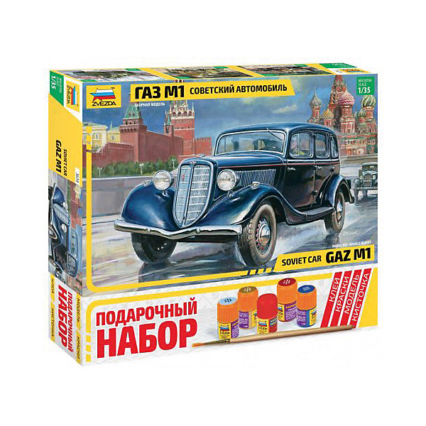 Сборная модель  Автомобиль ГАЗ-М1Автомобили<br>Характеристики:<br><br>• возраст: от 10 лет;<br>• материал: пластик;<br>• масштаб: 1:35;<br>• клей, краски, кисточка: в комплекте;<br>• длина модели: 13,4 см;<br>• вес упаковки: 310 гр.;<br>• размер упаковки: 25,8х16,2х3,8 см;<br>• страна производитель: Россия.<br><br>Модель для сборки Zvezda «Автомобиль ГАЗ-М1» детально изображает одноименный советский транспорт 30-40-х годов XX века. Каждый элемент легко и без повреждений отсоединяется от литника. В подарочном наборе есть все необходимое, чтобы создать завершенный образ машины.<br><br>Сборка улучшает внимательность, мелкую моторику и пространственное мышление. Понятная поэтапная инструкция поможет собрать точную копию прототипа.<br><br>Готовая модель выглядит реалистично, подходит для тематических игр и станет достойной частью коллекции. Набор выполнен из качественных материалов, соответствующих стандартам безопасности.<br><br>Сборную модель «Автомобиль ГАЗ-М1» можно купить в нашем интернет-магазине.<br>Ширина мм: 258; Глубина мм: 162; Высота мм: 38; Вес г: 310; Возраст от месяцев: 84; Возраст до месяцев: 2147483647; Пол: Унисекс; Возраст: Детский; SKU: 7459778;