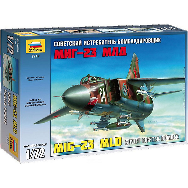 Сборная модель  Самолет МиГ-23 МЛДСамолеты и вертолеты<br>Характеристики:<br><br>• возраст: от 10 лет;<br>• материал: пластик;<br>• масштаб: 1:72;<br>• количество элементов: 89;<br>• декаль: да;<br>• клей: да;<br>• краски и кисточка: нет;<br>• длина модели: 23,5 см;<br>• вес упаковки: 175 гр.;<br>• размер упаковки: 20,5х30,4х5 см;<br>• страна производитель: Россия.<br><br>Модель для сборки Zvezda «Самолет МиГ-23 МЛД» детально изображает одноименный советский истребитель-бомбардировщик. Каждый элемент легко и без повреждений отсоединяется от литника. Модель можно раскрасить по цветам из инструкции.<br><br>Сборка улучшает внимательность, мелкую моторику и пространственное мышление. Понятная поэтапная инструкция поможет собрать точную копию прототипа.<br><br>Готовая модель выглядит максимально реалистично, подходит для тематических игр и станет достойной частью коллекции. Набор выполнен из качественных материалов, соответствующих стандартам безопасности.<br><br>Сборную модель «Самолет МиГ-23 МЛД» можно купить в нашем интернет-магазине.<br>Ширина мм: 205; Глубина мм: 304; Высота мм: 50; Вес г: 175; Возраст от месяцев: 84; Возраст до месяцев: 2147483647; Пол: Унисекс; Возраст: Детский; SKU: 7459782;